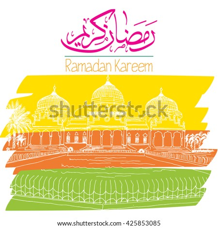 Greetings arabic script mosque background islamic stock vector greetings in arabic script with mosque background an islamic greeting card for holy month of m4hsunfo