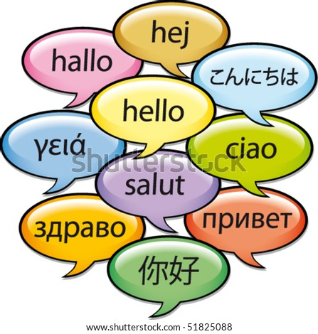 Greetings in ten languages - stock vector