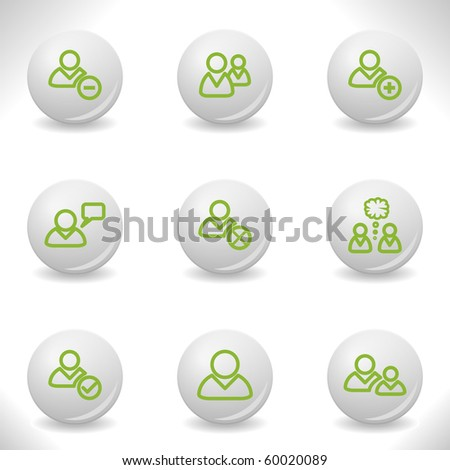 Grey balls with green icon and shadow (set 7). - stock vector