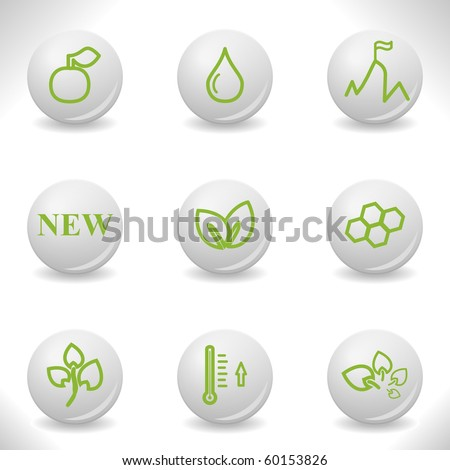 Grey balls with green icon and shadow (set 19). - stock vector