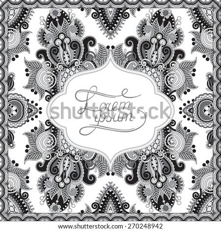 grey decorative pattern of ukrainian ethnic carpet design with place for your text, abstract tribal frame border, black and white vector illustration - stock vector