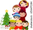 group of children and christmas tree - stock vector