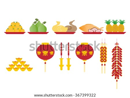 Group of fruit are sacrificial offering,Chinese new year - stock vector