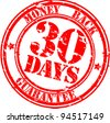 Grunge 30 days money back guarantee rubber stamp, vector illustration - stock vector
