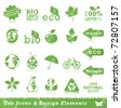 Grunge ecology icon set - stock photo