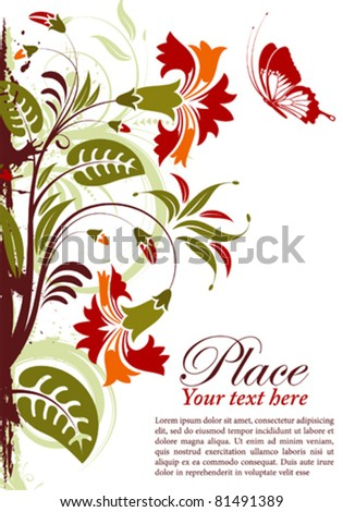 Grunge floral frame with butterfly, element for design, vector illustration - stock vector