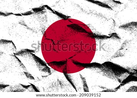 Grunge Japan flag - Vector - stock vector