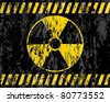 grunge radiation sign background. Vector illustrator. - stock photo