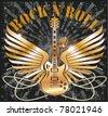 Grunge rock n roll symbol - stock vector