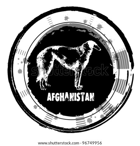 Grunge rubber stamp. Afghanistan - stock vector