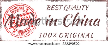 Grunge rubber stamp  Made in China - stock vector