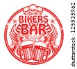 Grunge rubber stamp with skull and the words Bikers Bar inside, vector illustration - stock vector