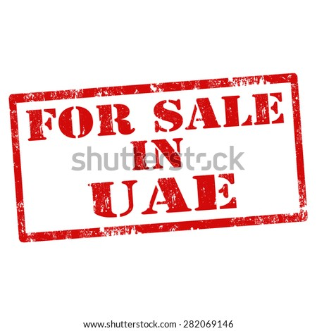 Grunge rubber stamp with text For Sale In UAE(United Arab Emirates),vector illustration - stock vector