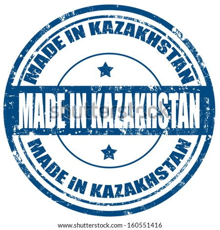 Grunge rubber stamp with text Made in Kazakhstan,vector illustration - stock vector