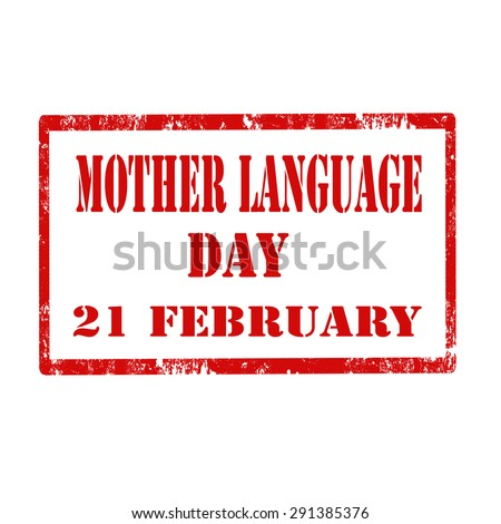 Grunge rubber stamp with text Mother Language Day,vector illustration - stock vector