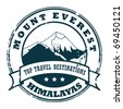Grunge rubber stamp with the Mount Everest, vector illustration - stock photo