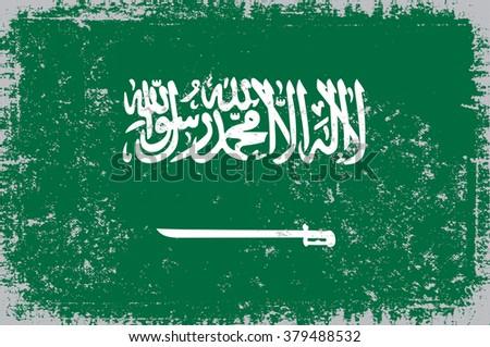 Grunge Saudi Arabia flag.Vector flag of Saudi Arabia. - stock vector