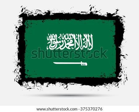 Grunge Saudi Arabia flag.Vector illustration. - stock vector