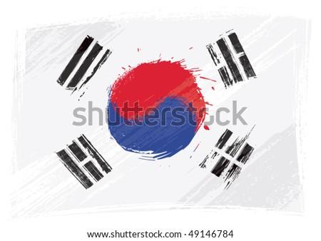 Grunge South Korea flag - stock vector