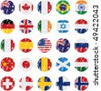 Grunge Style Country Flag Icons - stock vector