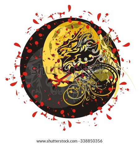Grunge twirled dragon circle. Furious dragon with an eagle paw with blood drops and floral elements against the sun - stock vector