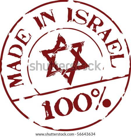 Grunge vector stamp with words Made in Israel 100% - stock vector