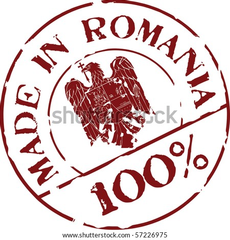 Grunge vector stamp with words Made in Romania 100% - stock vector