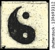 Grunge Yin yang symbol - stock photo