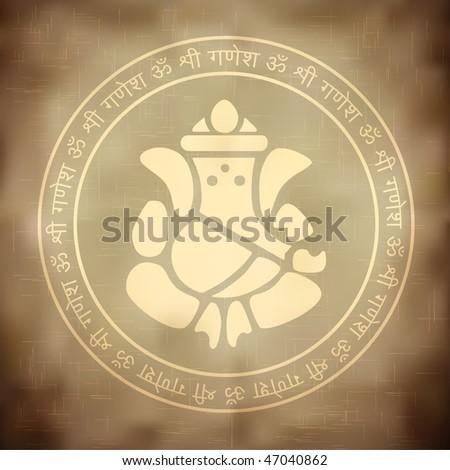 Grungy Ganesha Sign - stock vector