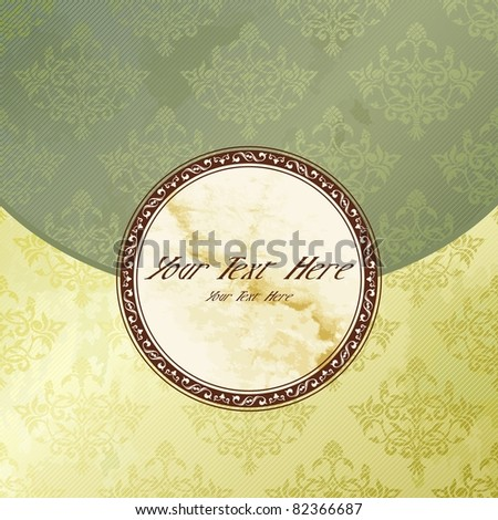 Grungy green Victorian vintage emblem (eps10); jpg version also available - stock vector
