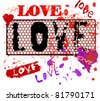 Grungy love illustration - stock vector