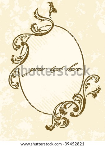 Grungy oval vintage sepia frame (vector); a JPG version is also available - stock vector