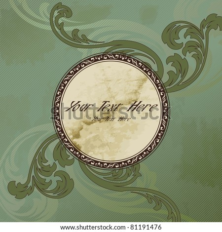 Grungy Victorian vintage emblem (eps10); jpg version also available - stock vector