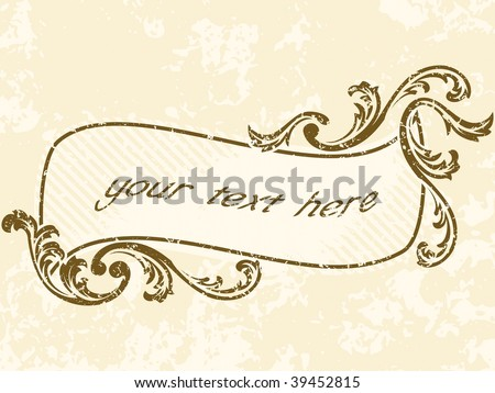 Grungy wavy vintage sepia frame (vector); a JPG version is also available - stock vector