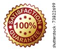 guarantee label, vector EPS version 8 - stock vector