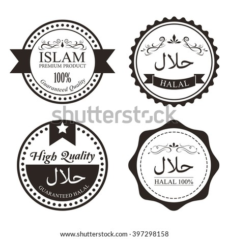 Guaranteed Halal Food Sign Certified Product Stock Vector Royalty