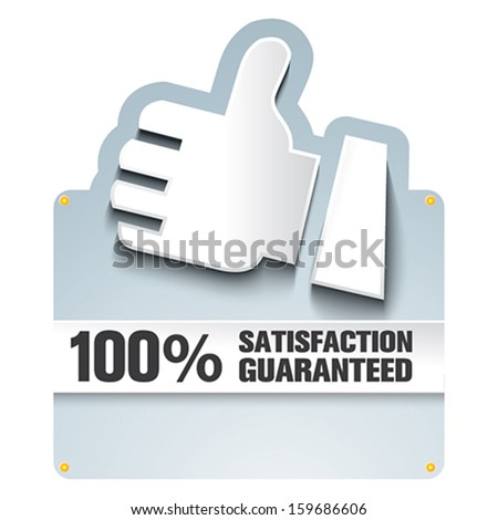 guaranteed label - stock vector