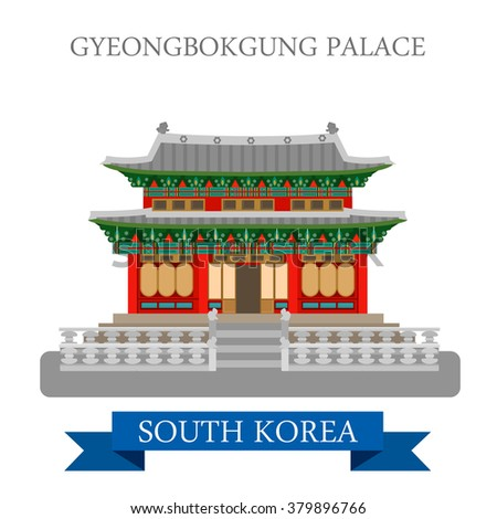Gyeongbokgung Palace in Seoul South Korea. Flat cartoon style historic sight showplace attraction web site vector illustration. World countries cities vacation travel sightseeing Asia collection. - stock vector