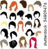 Hair - dress  (women and man), vector work - stock vector