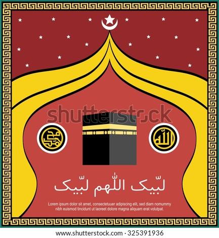 Hajj Kaaba and Mosque Eid Mubarak Islamic calligraphy for banner - stock vector