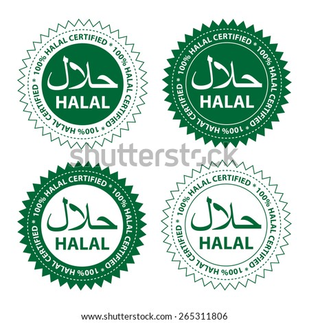 Halal food product label. - stock vector