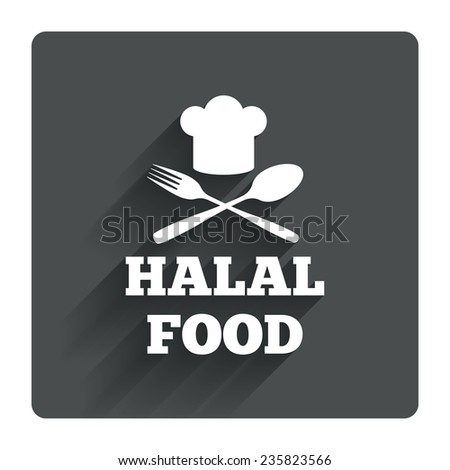 Halal food product sign icon. Chef hat with spoon and fork. Natural muslims food symbol. Gray flat square button with shadow. Modern UI website navigation. Vector - stock vector