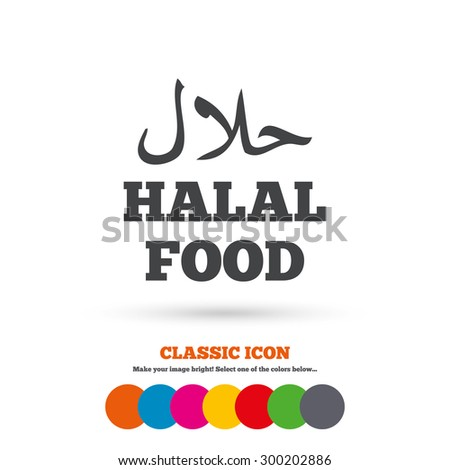 Halal food product sign icon. Natural Muslims food symbol. Classic flat icon. Colored circles. Vector - stock vector