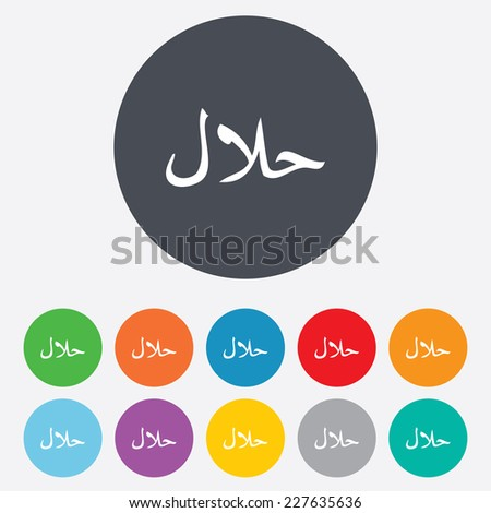 Halal food product sign icon. Natural muslims food symbol. Round colourful 11 buttons. Vector - stock vector