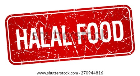 halal food red grunge textured isolated stamp - stock vector