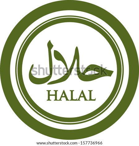 Halal Green Product Label - stock vector