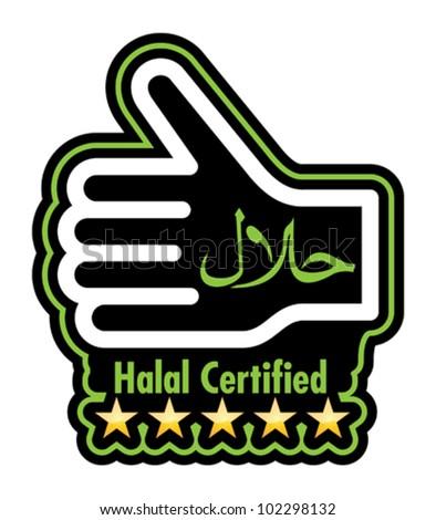 Halal rubber stamp and halal label set - stock vector