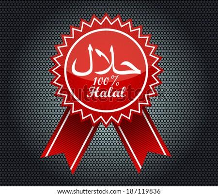 halal seal - stock vector