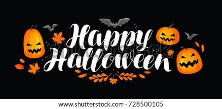 Halloween Banner Greeting Card Pumpkin Holiday Stock Vector ...