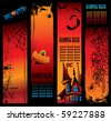 Halloween  banner. Place for sample text. Vector art-illustration. - stock vector